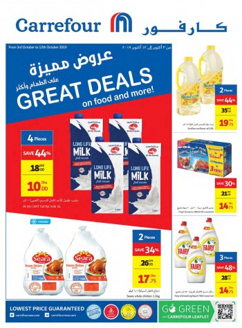 Carrefour Carrefour Great Deals On Foods & More