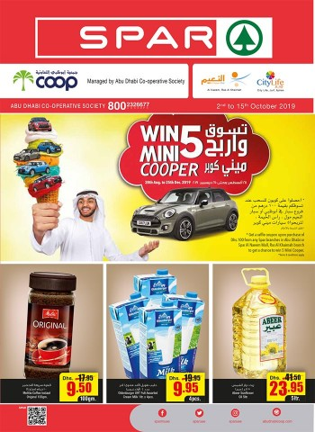 SPAR SPAR RAK & Ajman Great Deals
