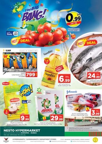 Nesto Nesto Karama The Big Bang Midweek Deals