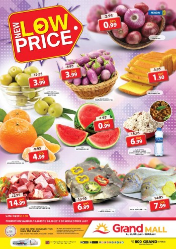 Grand Hypermarket Grand Mall New Low Price Offers