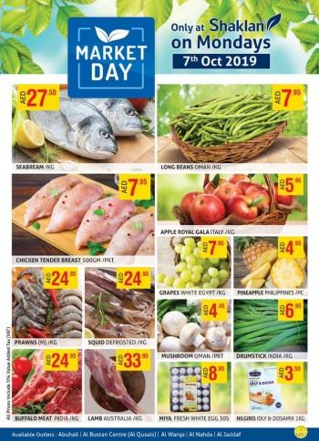 Shaklan Market Shaklan Market Day Offers 7 October 2019