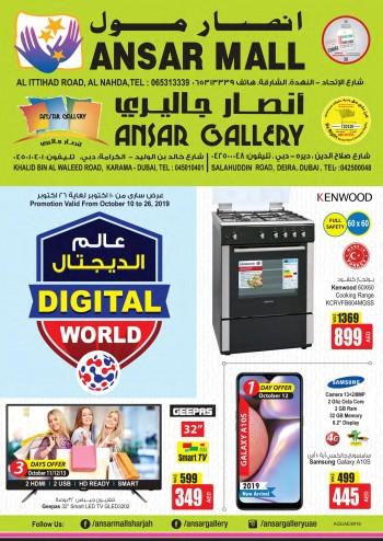Ansar Mall Ansar Mall & Ansar Gallery Digital World Offers