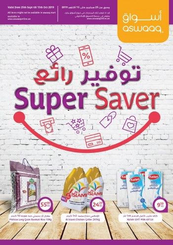 Aswaaq Aswaaq Super Saver Offers