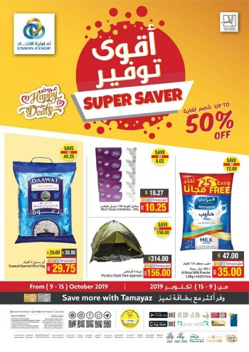Union Cooperative Society Union Cooperative Super Saver Deals