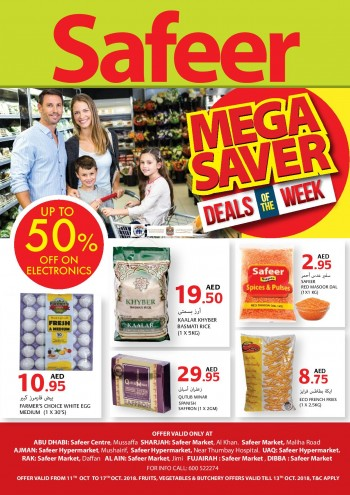 Safeer Market Safeer Mega Saver Offers