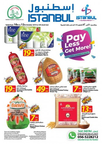 Istanbul Supermarket Istanbul Pay Less Get More