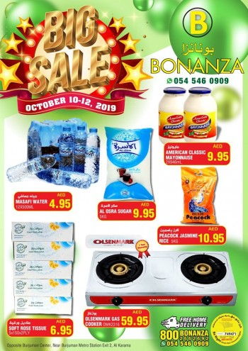 Bonanza Hypermarket Bonanza Hypermarket Big Sale Offers