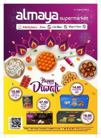 Al Maya Al Maya Supermarket Happy Diwali
