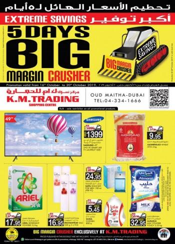 K M Trading K M Trading Dubai Extreme Savings