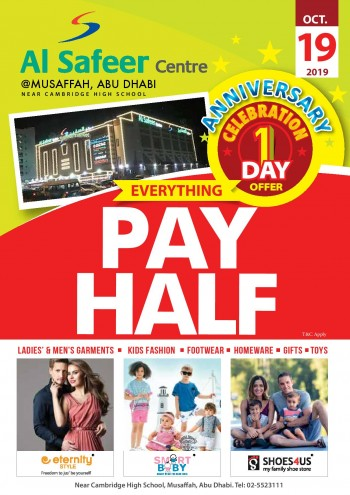 Safeer Market Al Safeer Centre Everything Pay Half