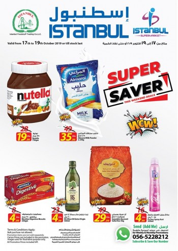 Istanbul Supermarket Istanbul Supermarket Super Saver Offers