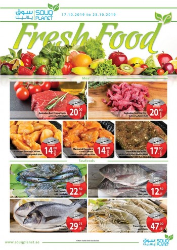 Souq Planet Souq Planet Fresh Food Offers