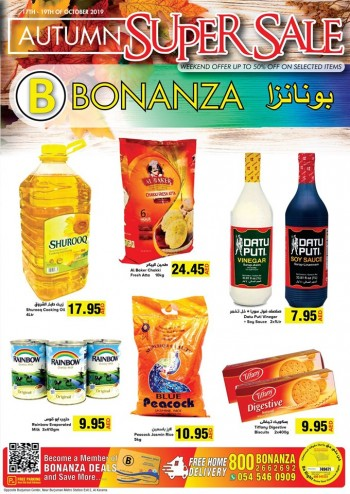 Bonanza Hypermarket Bonanza Hypermarket Super Sale