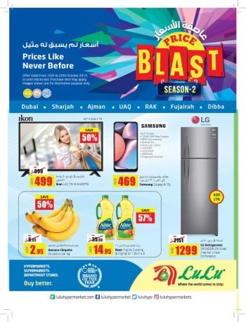 Lulu Lulu Hypermarket Price Blast Offers