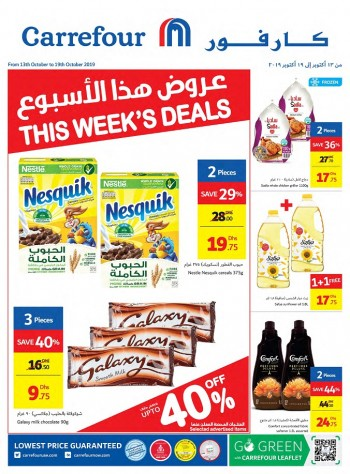 Carrefour Carrefour This Week's Deals