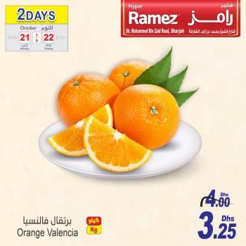 Ramez Hyper Ramez Sharjah 2 Days Offers