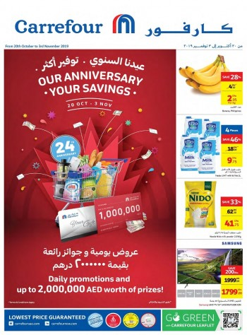 Carrefour Carrefour Anniversary Offers