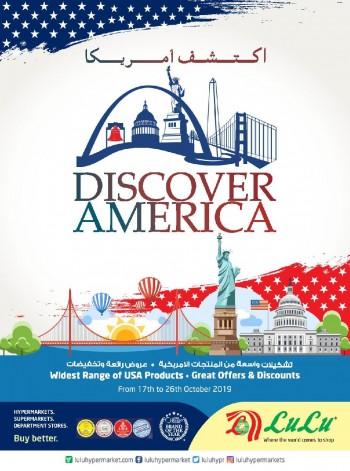 Lulu Lulu Discover America Offers