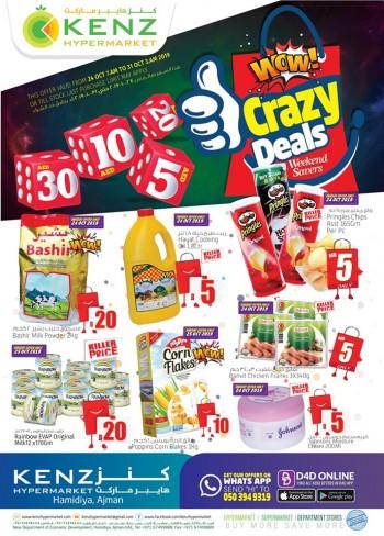 Kenz Kenz Hypermarket Wow Crazy Deals