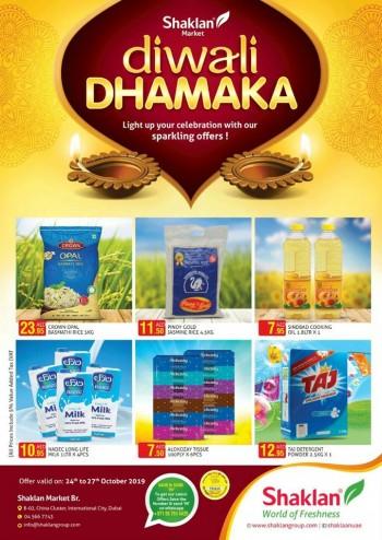 Shaklan Market Shaklan Market Diwali Dhamaka Offers