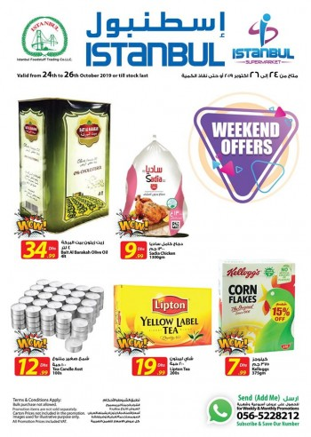 Istanbul Supermarket Istanbul Supermarket Weekend Best Offers