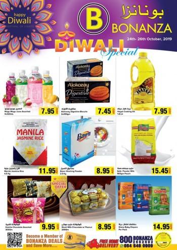 Bonanza Hypermarket Bonanza Hypermarket Diwali Offers