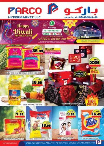 PARCO Hypermarket Parco Hypermarket Diwali Offers