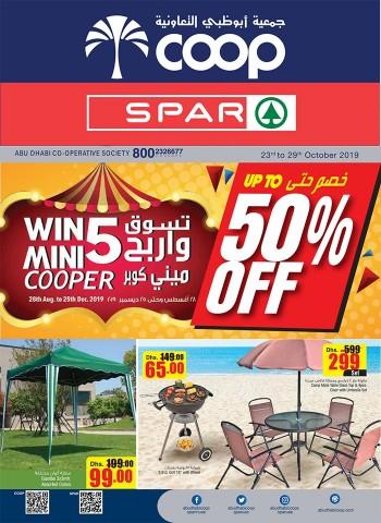 Abu Dhabi COOP Abu Dhabi COOP Society Great Offers
