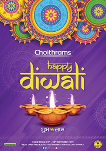 Choithrams Choithrams Diwali Offers