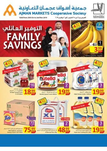 Ajman Markets Co-op Society Ajman Markets Co-op Society Family Savings