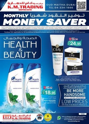 K M Trading K M Trading Dubai Health & Beauty Offers