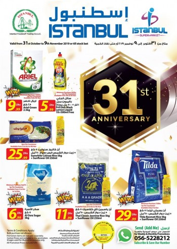 Istanbul Supermarket Istanbul Supermarket Anniversary Offers