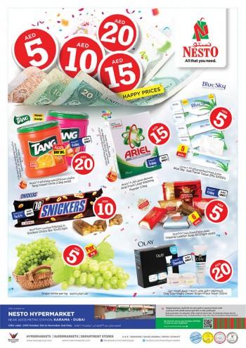 Nesto Nesto Karama AED 5,10,15,20 Offers