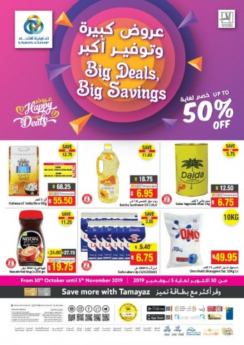 Union Cooperative Society Union Coop Big Deals Big Savings