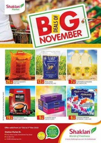 Shaklan Market Shaklan Market Big Deals Of November