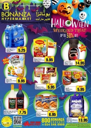 Bonanza Hypermarket Bonanza Hypermarket Weekend Treat Offers