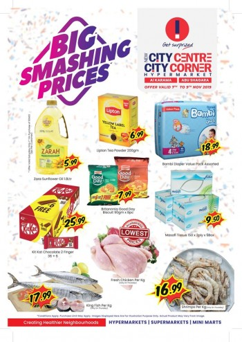 City Centre Supermarket New City Centre Hypermarket Smashing Prices