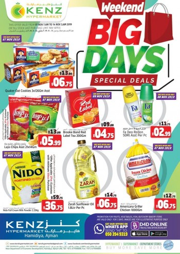 Kenz Kenz Hypermarket Weekend Special Deals
