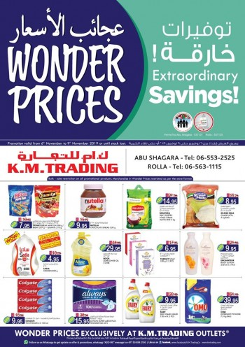 K M Trading K M Trading Great Wonder Prices