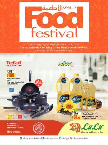 Lulu Lulu Hypermarket Food Festival Offers