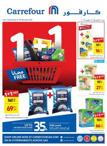 Carrefour Carrefour 1+1 Offers