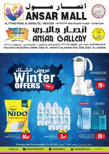 Ansar Mall Ansar Mall & Ansar Gallery Great Winter Offers