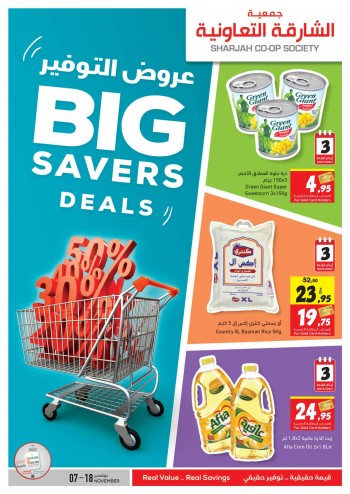 Sharjah CO-OP Society Sharjah CO-OP Society Big Savers Deals