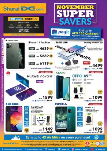 Sharaf DG Sharaf DG November Super Savers Offers