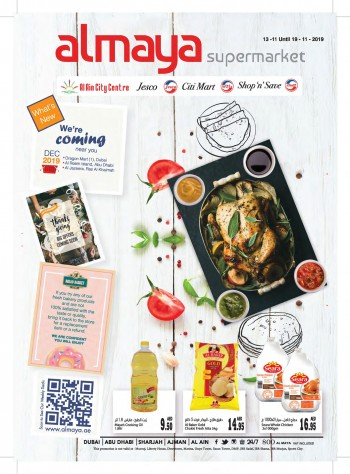 Al Maya Al Maya Supermarket Wednesday Weekly Deals