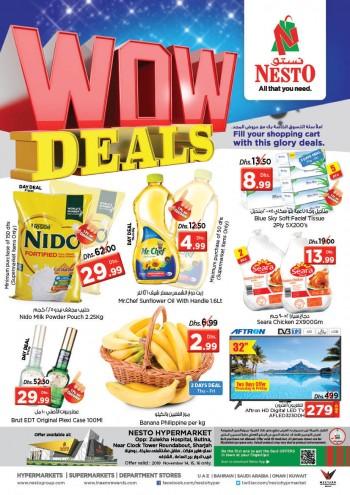 Nesto Nesto Butina Wow Deals
