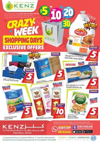Kenz Kenz Hypermarket Crazy Week Offers