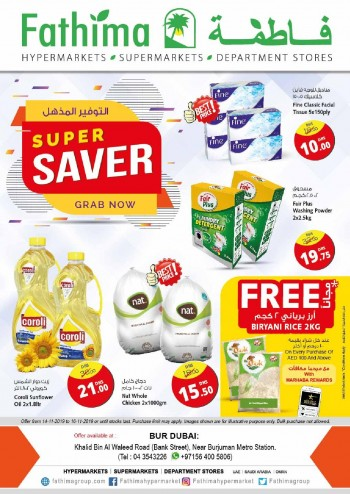 Fathima Fathima Bur Dubai Super Saver Offers