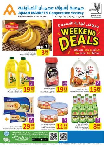 Ajman Markets Co-op Society Ajman Markets Co-op Weekend Special Offers