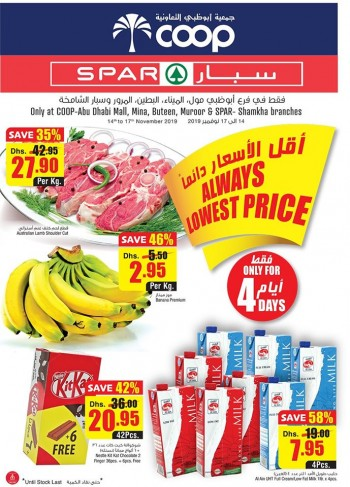 SPAR Spar Shamkha Always Lowest Price Offers